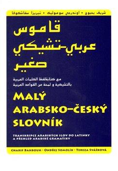 Obálka titulu Malý arabsko-český slovník