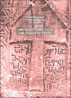Abcházie v dějinách gruzínského státu