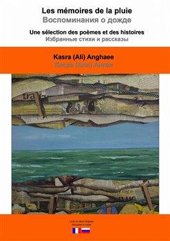 Obálka titulu Les mémoires de la pluie/Vazpaminanija a daždě