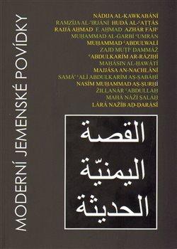 Obálka titulu Moderní jemenské povídky