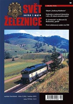 Obálka titulu Svět železnice 54 / květen 2015