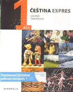 Obálka titulu Čeština expres 1 (A1/1) - ukrajinsky + CD