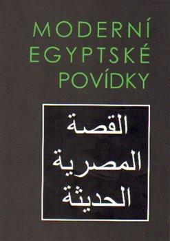 Obálka titulu Moderní egyptské povídky