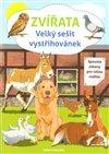 Obálka knihy Zvířata - velký sešit vystřihovánek