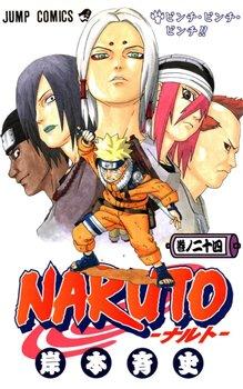 Obálka titulu Naruto 24: V úzkých!!