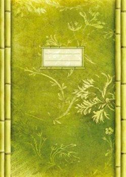 Obálka titulu Sešit - Bamboo