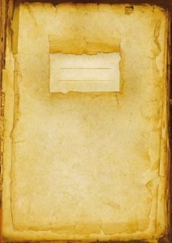 Obálka titulu Sešit - Old Paper