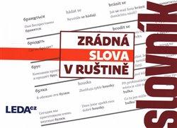 Obálka titulu Zrádná slova v ruštině