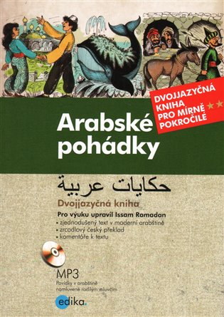 Arabské pohádky - Issam Ramadan | Booksquad.ink