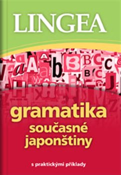 Obálka titulu Gramatika současné japonštiny