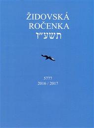 Židovská ročenka 5776, 2015/2016
