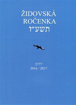 Obálka titulu Židovská ročenka 5776, 2015/2016