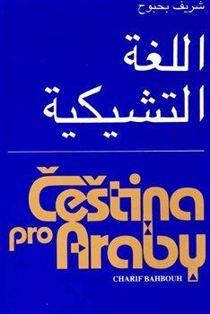 Čeština pro Araby