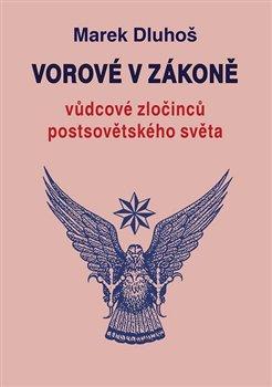 Obálka titulu Vorové v zákoně - vůdcové zločinců postsovětského světa