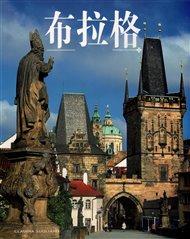 Prague (Chinese)