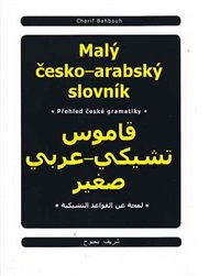 Malý česko-arabský slovník