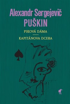 Obálka titulu Piková dáma, Kapitánská dcerka