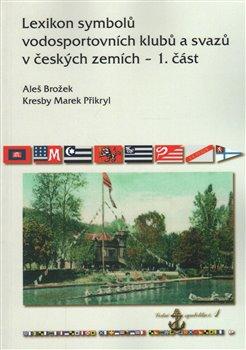 Obálka titulu Lexikon symbolů vodosportovních  klubů a svazů v českých zemích – 1. část