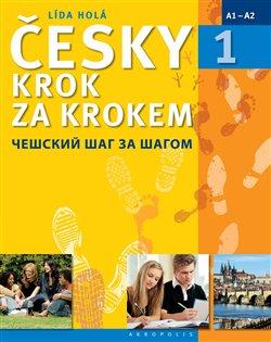 Obálka titulu Česky krok za krokem 1 - ruská