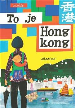 Obálka titulu To je Hongkong