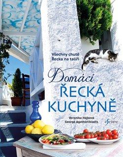 Obálka titulu Domácí řecká kuchyně