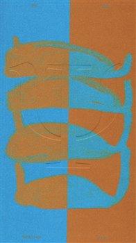 Psí víno 77 + Ian Mikyska – Partitury pro čtenáře