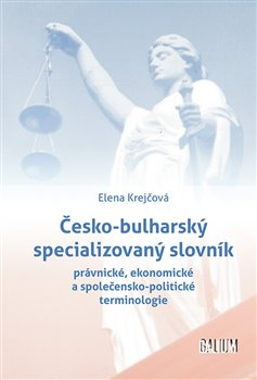 Česko-bulharský specializovaný slovník