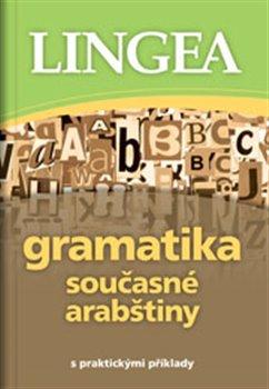 Obálka titulu Gramatika současné arabštiny
