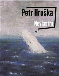 S každou novou básnickou sbírkou Petra Hrušky se to potvrzuje. Se slovy to Petr Hruška myslí vážně. Mělo by to tak být automaticky u každého básníka, ale u Hrušky to musí být lehce nahmatatelné i pro jeho kolegy.
