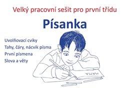 Obálka titulu Písanka - Velký pracovní sešit pro první třídu