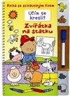 Obálka knihy Učím se kreslit - Zvířátka na statku + fix