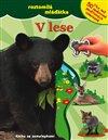 Obálka knihy V lese - roztomilá mláďátka - kniha se samolepkami
