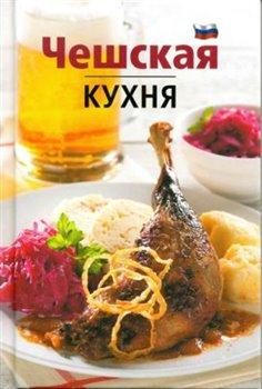 Obálka titulu Česká kuchyně (rusky)