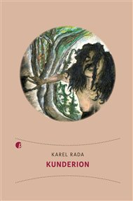 Kunderion