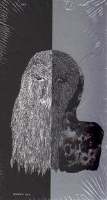 Psí víno 79 + Lucia Kramárová – Štuchanie do medúz