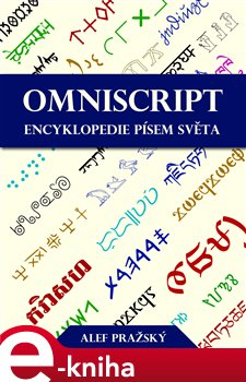 Obálka titulu Omniscript