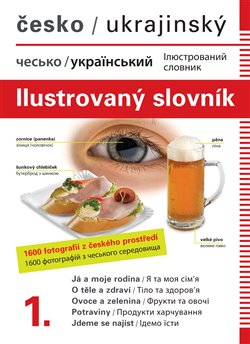 Obálka titulu Česko-ukrajinský ilustrovaný slovník 1.