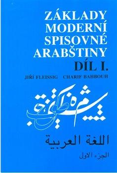 Obálka titulu Základy moderní spisovné arabštiny 1.