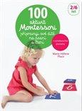 Obálka knihy 100 aktivit Montessori přípravuji své dítě na psaní a čtení