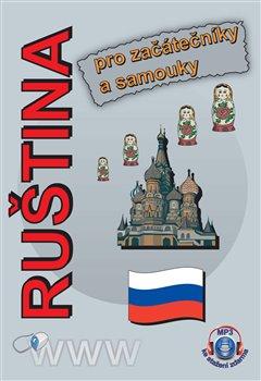 Ruština - pro začátečníky a samouky. + MP3 ke stažení zdarma - Štěpánka Pařízková