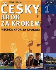 Česky krok za krokem 1 - ukrajinská