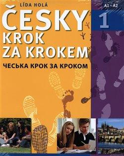 Obálka titulu Česky krok za krokem 1 - ukrajinská