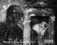 Kalendář 2018 - Petrkov Bohuslava Reynka/stolní/