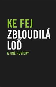 Součástí sobotní Víkendové přílohy Vltavy, stanice Českého rozhlasu, jsou knihy. Jedním z třídičů zrna od plev je v pořadu Meziřádky literární redaktor a kavárník Zdenko Pavelka.