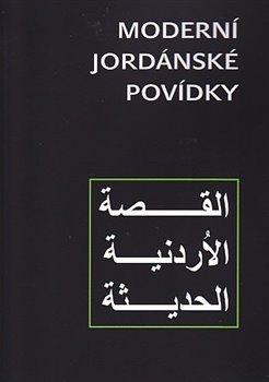 Obálka titulu Moderní Jordánské povídky