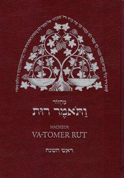 Obálka titulu Machzor Va-tomer Rut. 1 díl: Roš ha-šana