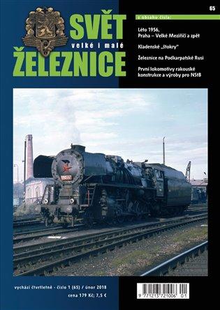 Svět železnice 65/ únor 2018 - - | Booksquad.ink