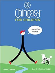 Chineasy for Children
