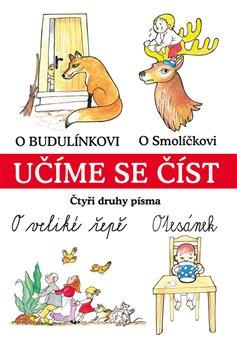 Obálka titulu Učíme se číst