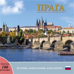 Obálka titulu Praga - Dragocennost v serdce Evropy